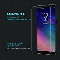 Защитное стекло Nillkin Anti-Explosion Glass (H) для Samsung A730 Galaxy A8+ (2018), фото 1