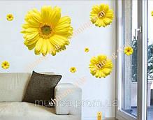 """Наклейка на стіну, вінілові наклейки, стікери """"Жовті хризантеми 11шт"""" на прозорій основі (лист 45*60см), фото 2"""