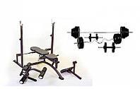 Скамья Iron Body 7858 + 4 грифа + 70 кг блинов