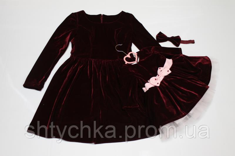 Нарядные велюровые платья на маму и доченьку с рукавами