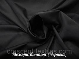 Мемори Коттон (Черный)