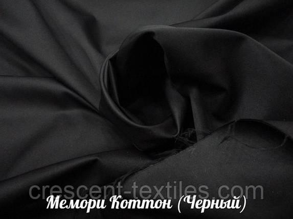 Мемори Коттон (Черный), фото 2
