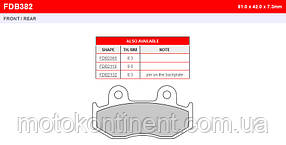 FDB382P мотоколодки Ferodo SUZUKI Burgman / SUZUKI Skywave 250-400 /HONDA Lead 110/HONDA SH