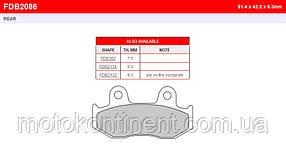 FDB2086P мотоколодки Ferodo SUZUKI Burgman / SUZUKI Skywave 250-400 /HONDA Lead 110/HONDA SH