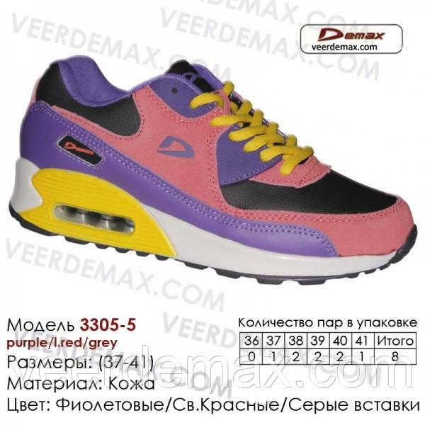 Кроссовки женские AIR MAX размеры 37-41 Veer Demax