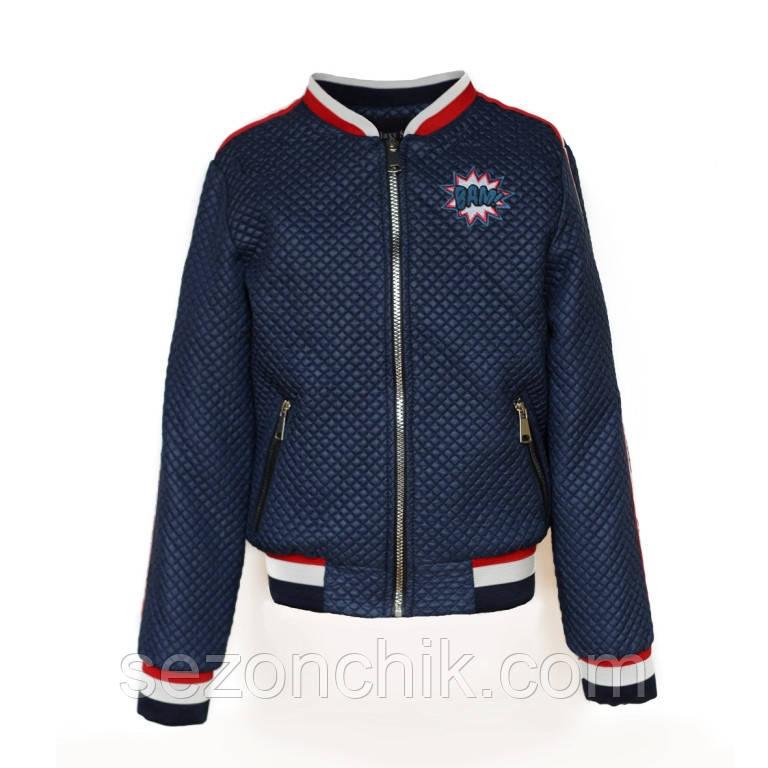 Весенние куртки на мальчика модные интернет магазин