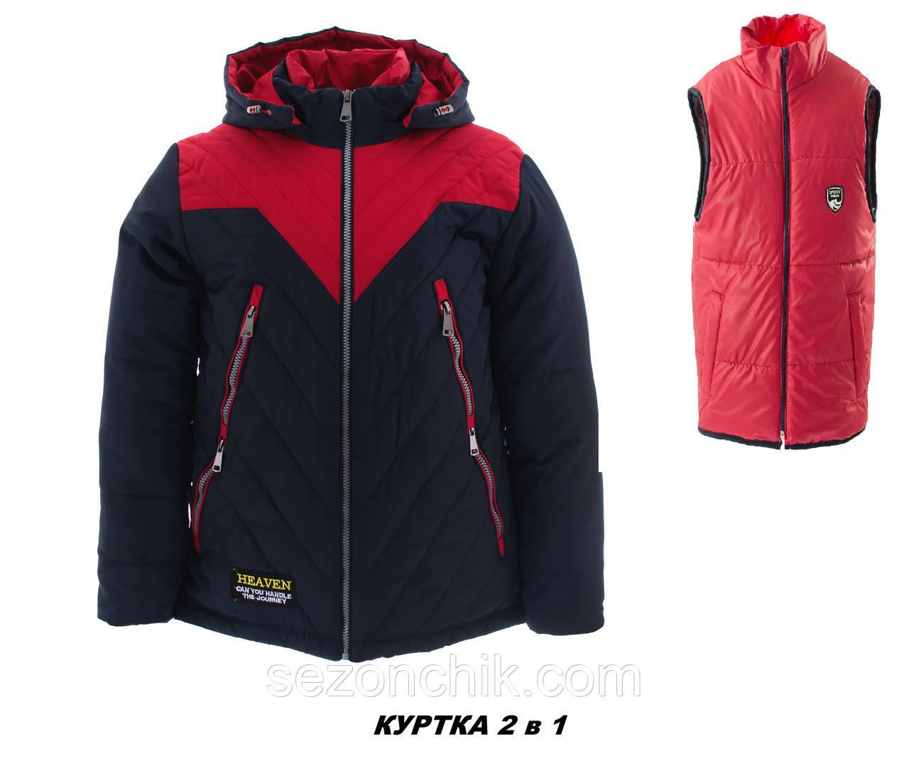 ad3de6f56492 Зимняя куртка трансфер на мальчика подростка