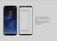 Защитное стекло Nillkin Anti-Explosion Glass Screen (CP+ max 3D) для Samsung G955 Galaxy S8 Plus, фото 1