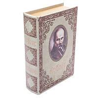 Шкатулка книга 490168 Кобзарь средняя
