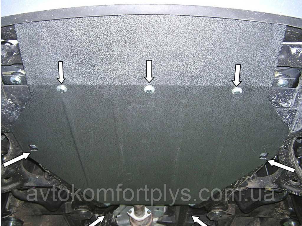 Металлическая (стальная) защита двигателя (картера) Kia Carnival (2006-) (V 2,7; 2,9D;)