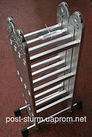 Лестница стремянка алюминиевая трансформер  4х4  ТМ Triton