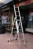 Лестница стремянка алюминиевая трансформер 3х секционная 3х8 ТМ TRITON