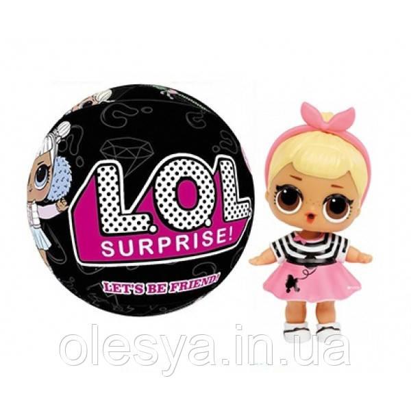 Кукла лол сюрприз LOL серия BLACK A8202