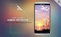 Защитная пленка Nillkin для Lenovo Vibe X3 Lite (A7010) / K4 Note, фото 1
