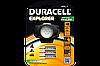 Налобный фонарик Duracell EXPLORER™ HDL-1