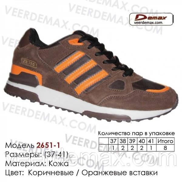 Кроссовки подростковые zx-750  Veer Demax