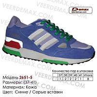 Кроссовки женские (подростковые) zx-750  Veer Demax