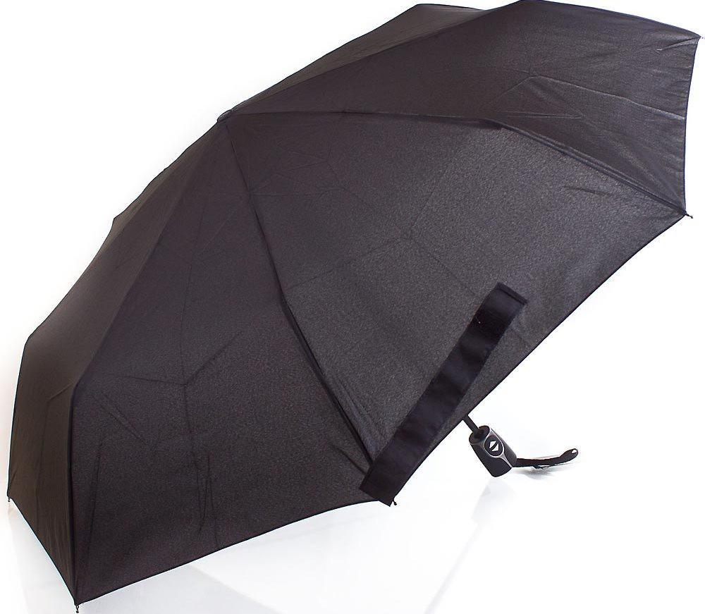 Чоловічий автоматичний зонт Doppler dop7441467-2