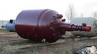 Реакторы для проведения химико физических процессов под давлением. Наличие.