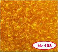 Чешский бисер Preciosa 80060-108