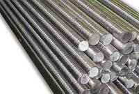 Круг стальной, сталь круглая ГОСТ 2590-88 Сталь 3ПС/СП, 20, 45, 40х