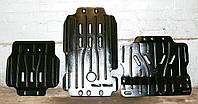 Защита радиатора и картера двигателя, кпп, ркпп Nissan NP300 с установкой! Киев, фото 1