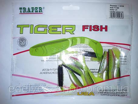 "Силикон  рыболовный TRAPER-""TIGER FISH"" 70мм kolor 21, фото 2"