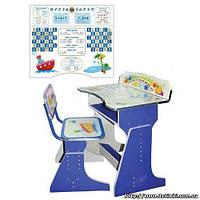 Регулируемая детская парта растишка со стульчиком Bambi HB 2075-01