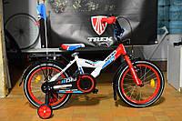 Велосипед Ardis GT Bike 20 дюймов детский