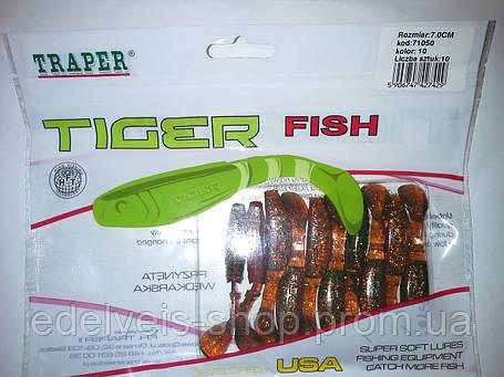 "Силикон  рыболовный TRAPER-""TIGER FISH"" 70мм kolor 10, фото 2"