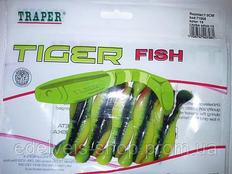 "Силикон  рыболовный TRAPER-""TIGER FISH"" 70мм kolor16, фото 2"