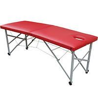Складной массажный стол SIMPLEX алюминиевый, Массажный стол SIMPLEX