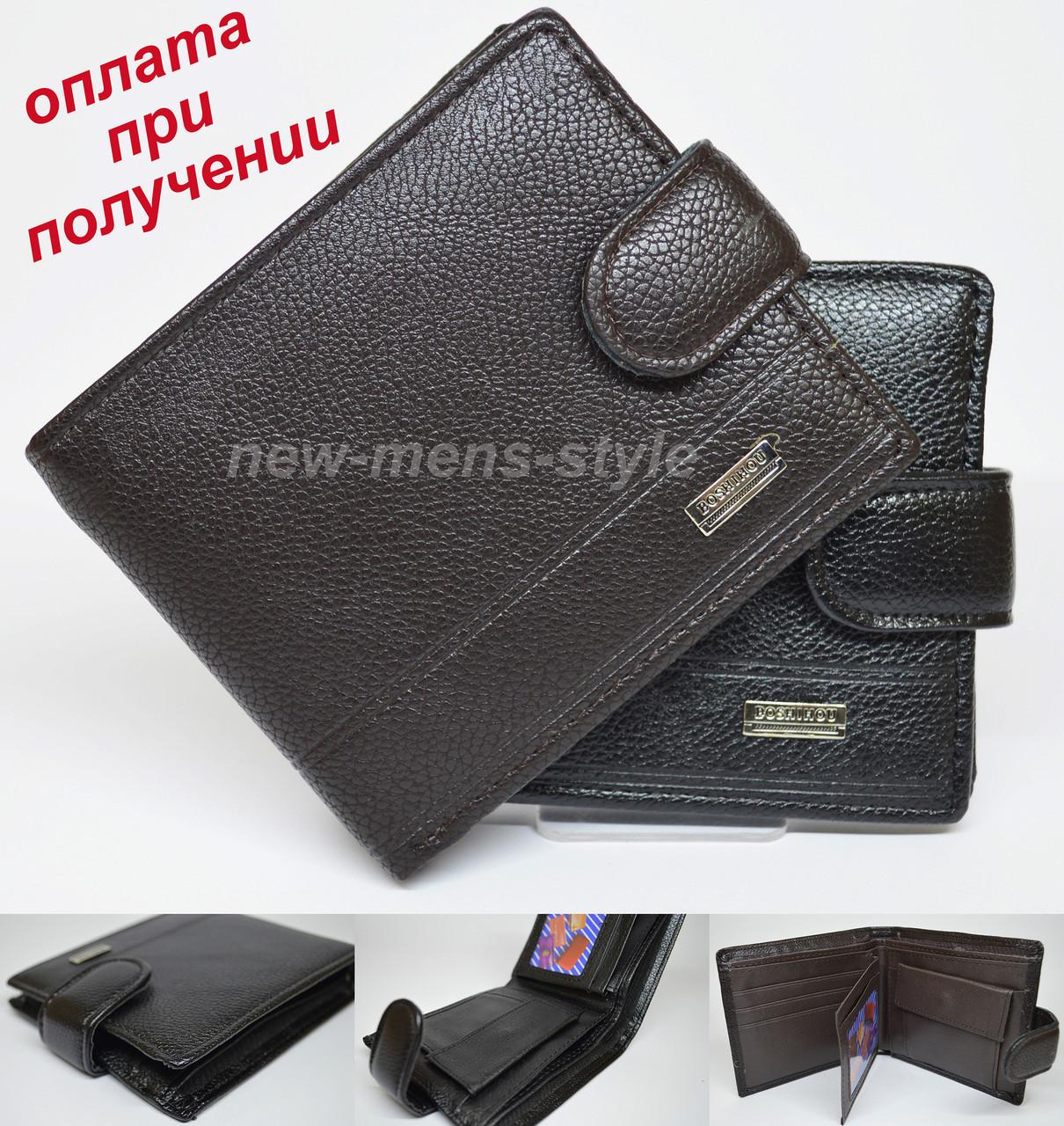 Мужской чоловічий кожаный шкіряний кошелек портмоне гаманець