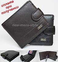 Мужской чоловічий кожаный шкіряний кошелек портмоне гаманець, фото 1