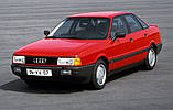 Автомобильные коврики Audi 80 (B3) 1986- Комплект из 4-х ковриков Stingray, фото 10
