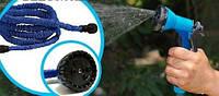 Универсальный шланг для полива X-Hose 37,5 м, шланг Икс Хоз, фото 1