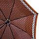 Женский уникальный зонт, полный автомат DOPPLER (ДОППЛЕР) DOP74665GFGG18-5 Антиветер!, фото 4