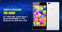 """Смартфон ThL 5000 MT6592 8ядер 2/16Gb 5"""" Full HD Gorilla Glass 3, фото 1"""