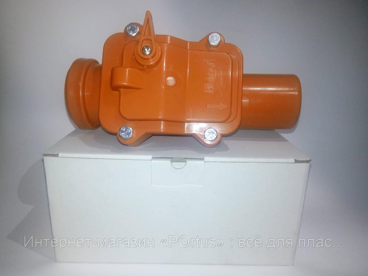 Обратный ( запорный ) Ø 50 клапан Мпласт для наружной и внутренней канализации
