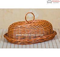 Хлебница плетеная из цельной лозы с крышкой