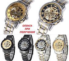 Мужские чоловічі механические часы скелетон Winner Skeleton браслет