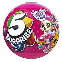 Шар сюрприз для девочек 5 Surprise Pink Mystery Capsule Collectible Toy, «Zuru» (7702), фото 1