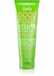 Крем для стоп Delia Cosmetics Good Foot  против пота