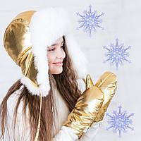 Блестящая  зимняя  шапочка  на синтепоне  SH-2019  - Золото