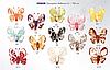 Прищепка бабочка Garden 535638, фото 2