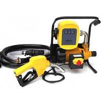 Мини АЗС для перекачки топлива 220В 40 литров/мин