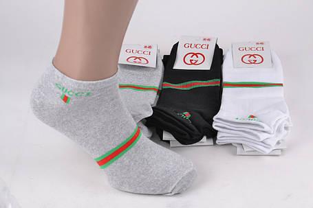 dc372d6c9e3d Мужские заниженные носки