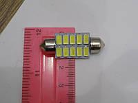 Автомобильная светодиодная лампа подсветки салона, номерного знака 36mm-10smd(5630) c обманкой (пр-во Китай)