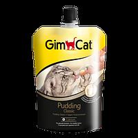 Пудинг со сниженным содержанием лактозы для кошек Gimpet Pudding