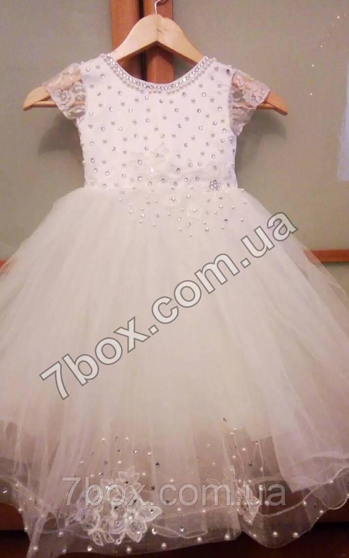 Детское нарядное платье 4-5лет бальное Бусинка (молочное)